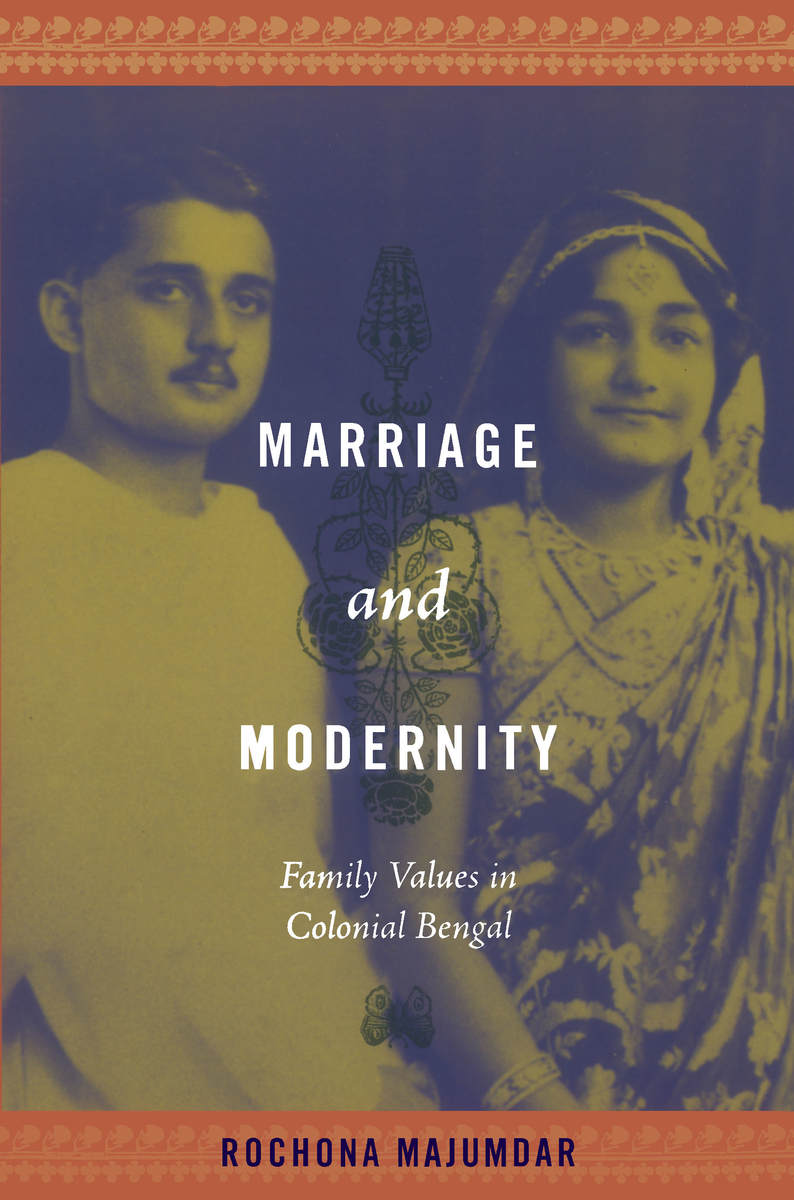 the changes in the institution of marriage through time The all-or-nothing marriage  though marriage has experienced disruptive changes like  to meet those higher-level needs through their marriage.